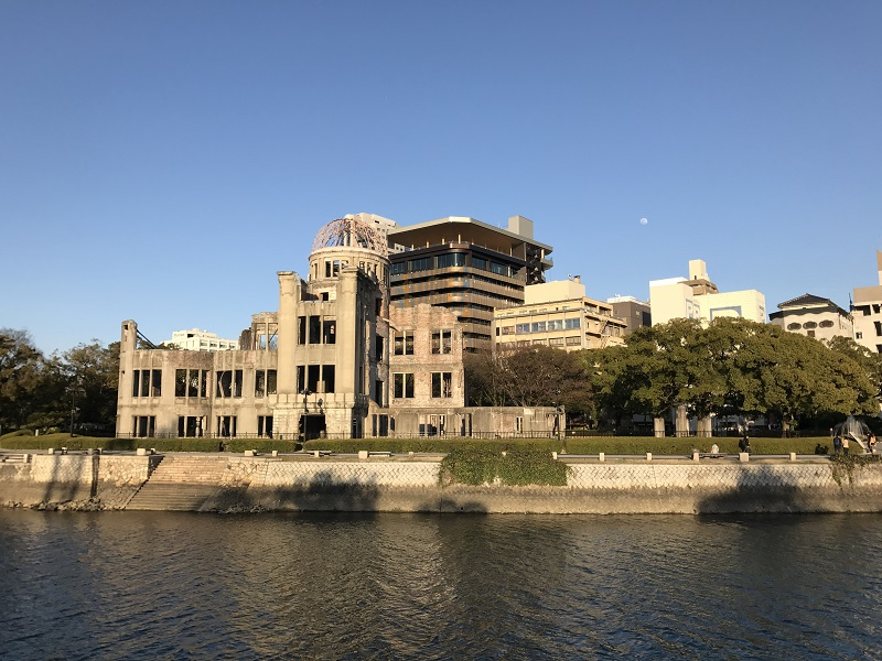 Parco memoriale della pace di Hiroshima