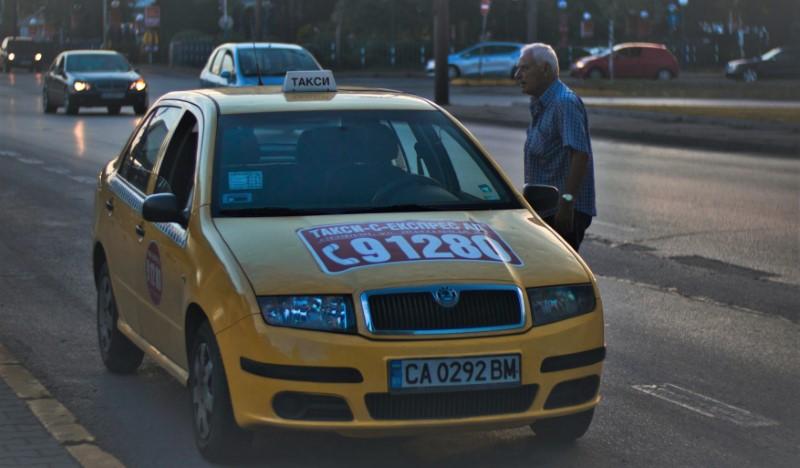 Bulgaria - Taxi